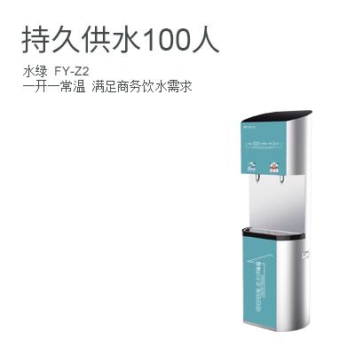【Yahu亚虎娱乐国际顶级平台_www.yahu999.com】Z2