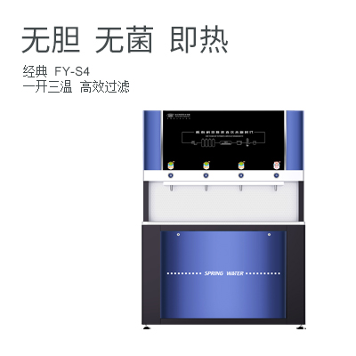 【Yahu亚虎娱乐国际顶级平台_www.yahu999.com】S4