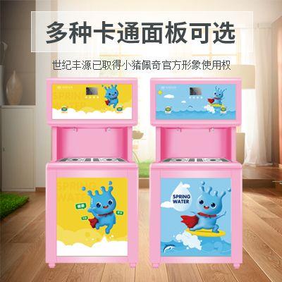 幼儿园直饮水设备