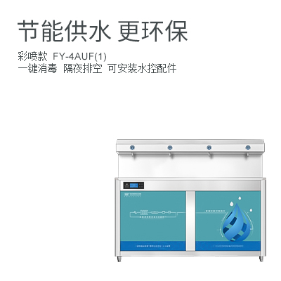 【Yahu亚虎娱乐国际顶级平台_www.yahu999.com】4AUF(1)