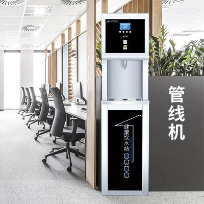 企事业单位直饮水设备