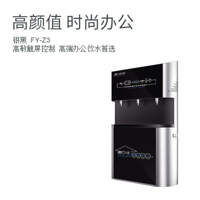 【Yahu亚虎娱乐国际顶级平台_www.yahu999.com】Z3