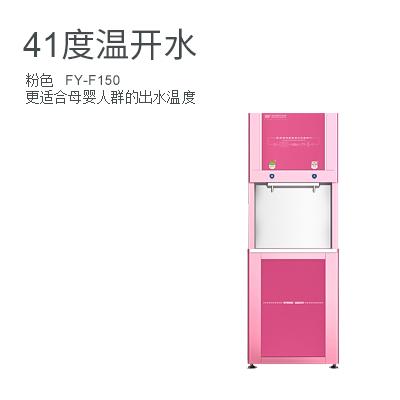 【Yahu亚虎娱乐国际顶级平台_www.yahu999.com】FY-F150粉红版