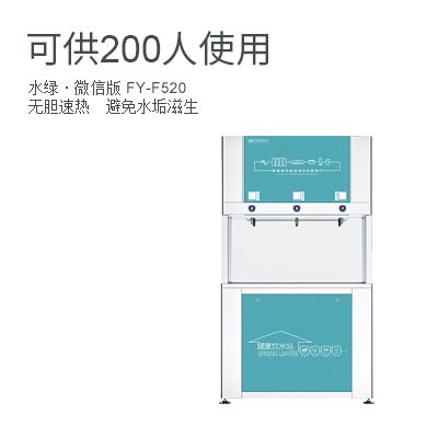 【Yahu亚虎娱乐国际顶级平台_www.yahu999.com】520